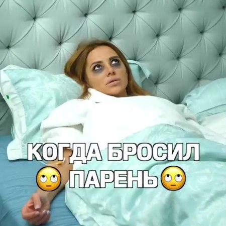 """Видео Вайн Vine on Instagram """"Расстование смелость Автор @kuznecovsky"""""""