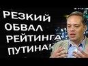 ЭTO ПOЛHЫЙ KPAX ДOBEPИЯ Владимир Милов
