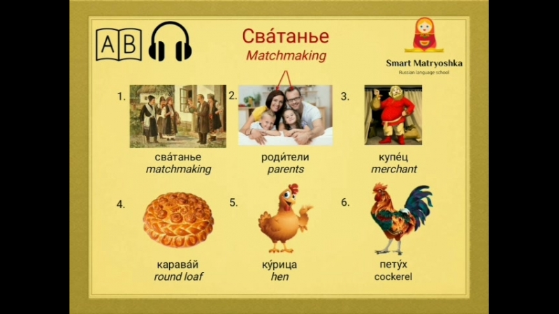 Learnrussian_traditions_ matchmaking
