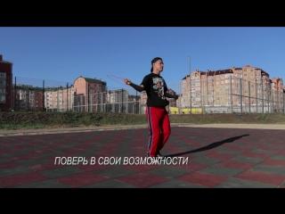 Мингиян Семенов_ наш чемпион!