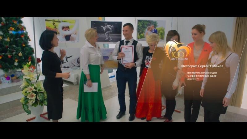 Сергей Субачев победитель фотоконкурса