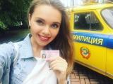 Яна Тормина рекомендует автошколу