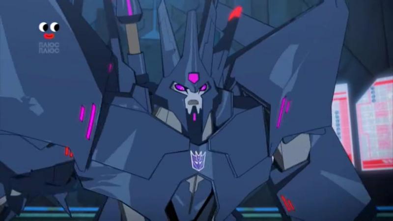 «Трансформери: Роботи під прикриттям Сила об'єднання» 3 сезон 26 серія.