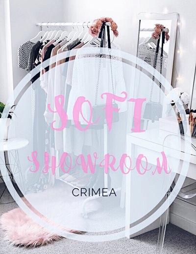 Sofi Showroom