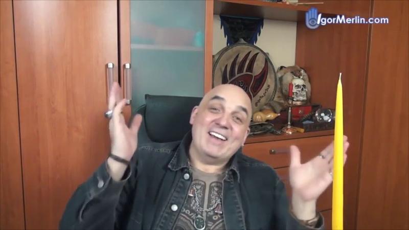 ВОПРОС ОТВЕТ Про Семейные Проблемы и Бедных Родственников ИгорьМерлин HD