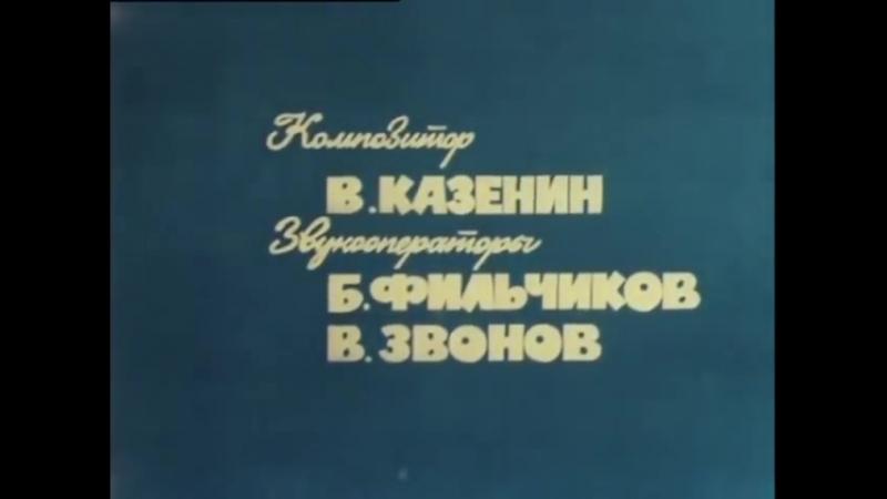 Лесные сказки Все серии 1987 Кукольный мультфильм ¦ Золотая коллекция