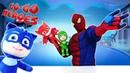 Go Go Heroes • ЧЕЛОВЕК ПАУК и ГЕРОИ В МАСКАХ кто из супергероев сильнее
