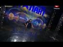 Украина мае талант-4 Лолита Верка Сердючка