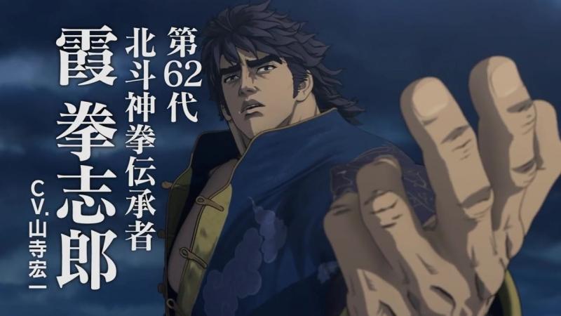 Проморолик аниме Souten no Ken: Regenesis