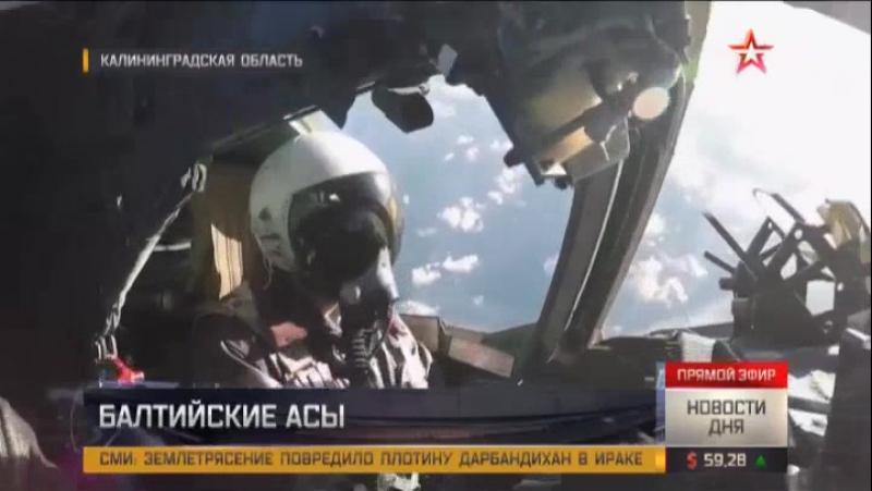 Бомбардировщики Су24М отработали дозаправку в воздухе в Калининградской области АрмияРоссии смотреть онлайн без регистрации