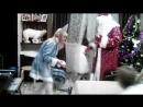 Новогодняя ночь! Игры в снежки с Дедом Морозом!