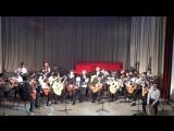 Мексиканская народная песня (Ансамбль гитаристов)
