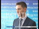 Старт программы для педагогов Преобразование в Нижегородской области