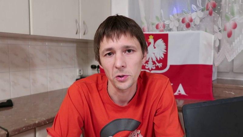 Обмен документов ЗАГСа на польские в Польше.