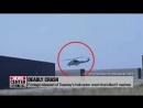 Несущий винт оторвался во время полёта южнокорейских морпехов
