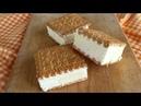 GELATO BISCOTTO FATTO IN CASA Ricetta Facile Senza Gelatiera Cookie Ice Cream Sandwiches Recipe