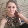 Natalya Eliseeva