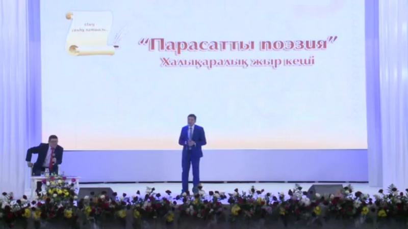 Мерген Тоқсанбай. Парасатты поэзия.  Қызылорда - 2017.