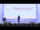 Мерген Тоқсанбай Парасатты поэзия Қызылорда 2017