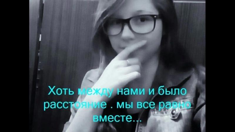 для любимого)