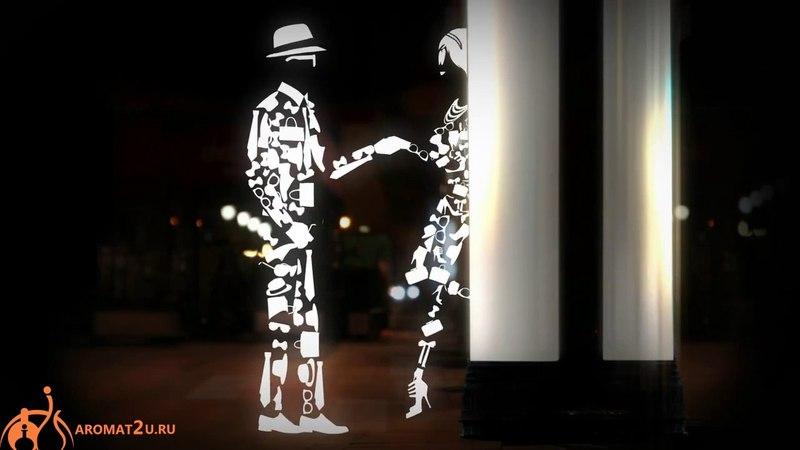 Givenchy Play in the City for Her / Живанши Плей Ин Зе Сити Для Нее - отзывы о духах » Freewka.com - Смотреть онлайн в хорощем качестве