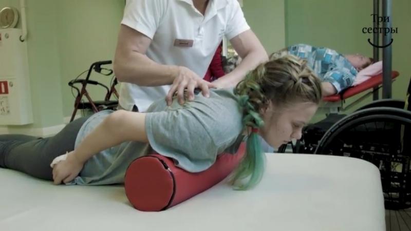 Ксения Ломакина травма спины