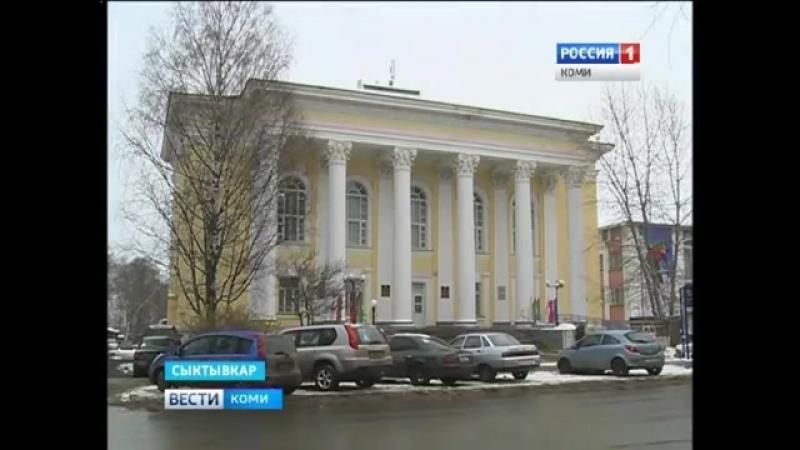 Для Национальной библиотеки Республики Коми 2017 год стал юбилейным