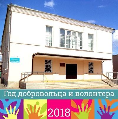 Библиотека-Им-Пушкина Маловишерская
