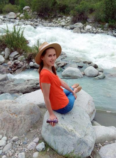 Алина Мухачева