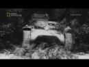 ♐Нацистские войны Гитлеровские безумцы 2 часть♐