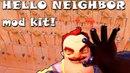 Новый Привет Сосед Мод! Комната 100 манекенов! HELLO NEIGHBOR mod kit