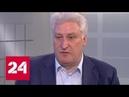 Игорь Коротченко подводный беспилотник Посейдон это сенсация мирового уровня Россия 24