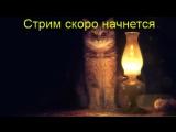 ЮБЕЛЯШКА! РАЗГОВОРНЫЙ СТРИМ :)