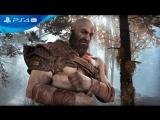 God of War | Сюжетный трейлер и дата релиза | PS4