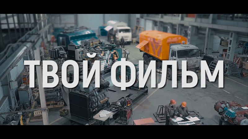Click Production Showreel