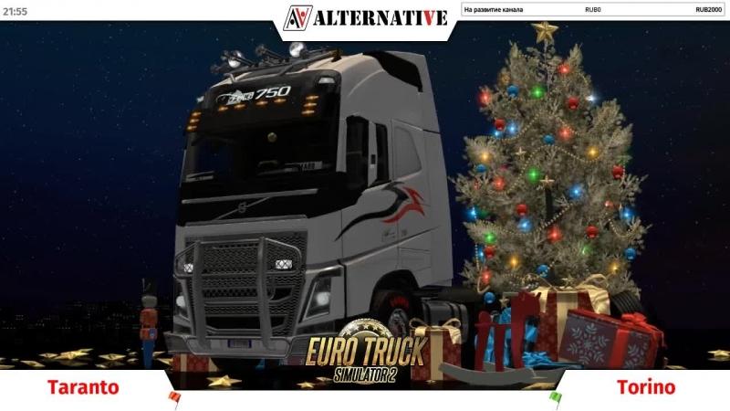 [23.01.18] Открытый конвой в Euro Truck Simulator 2 [Taranto - Torino]