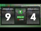 Битва Лиг : Премьер Лига - Лига А
