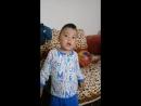 мои сын