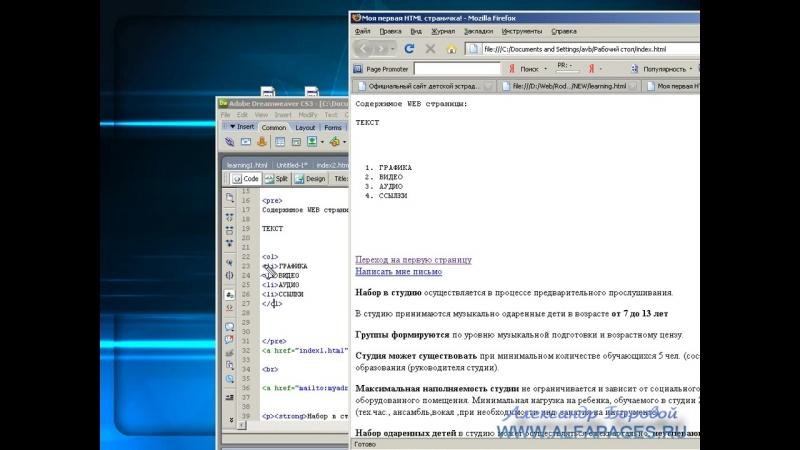 HTML Урок 8 Списки