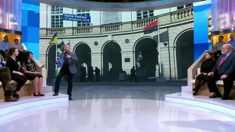 Донбасс - Куда приведет реинтеграция. Время покажет ( 21.02.2018 )