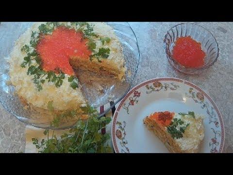 Закусочный торт Наполеон с консервированной рыбой.