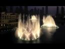 Танцующие фонтаны_Обалденно красиво