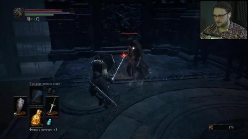 Вся суть Dark Souls 3 в одном видео (Куплинов)_HD.mp4