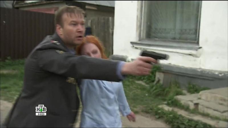 Лесник 3 сезон 34 серия
