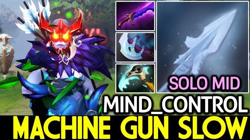 Mind_ControL [Drow Ranger] Machine Gun Slow 7.17 Dota 2