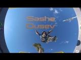 Саша Гусев | Добро пожаловать в DC Russia