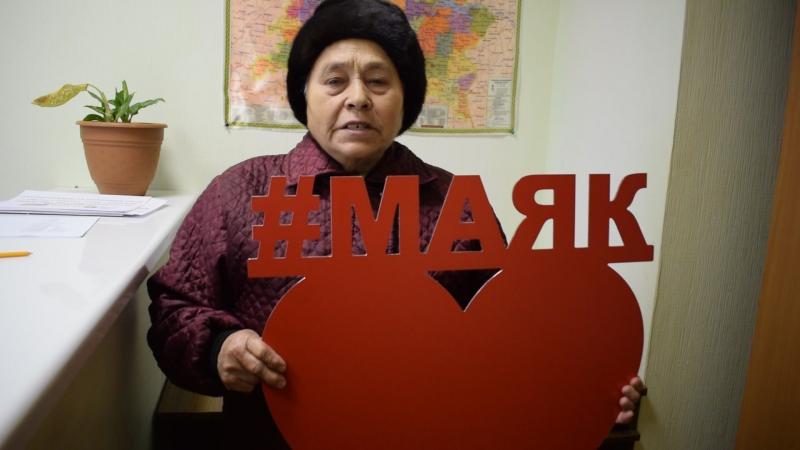 «Маяк» заменяет сегодня три издания - Фануза Нургалиева из Азнакаево