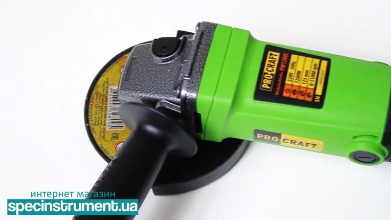 Обзор болгарки Pro-Craft PW1200E с регулировкой скорости. Специнструмент.