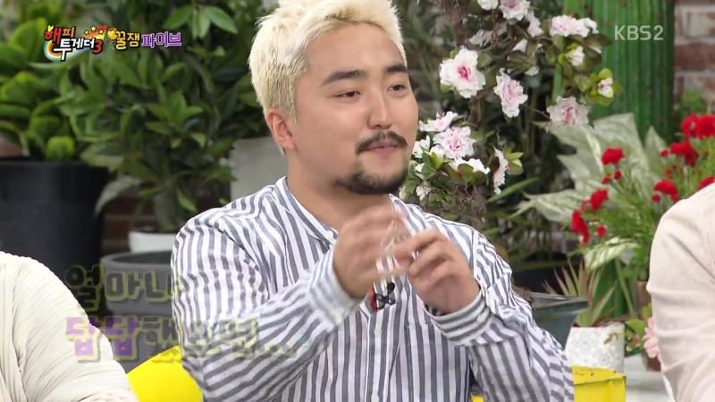 Happy Together 180621 Episode 543