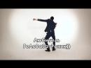 Как танцуют мужчины 27 видов танцев